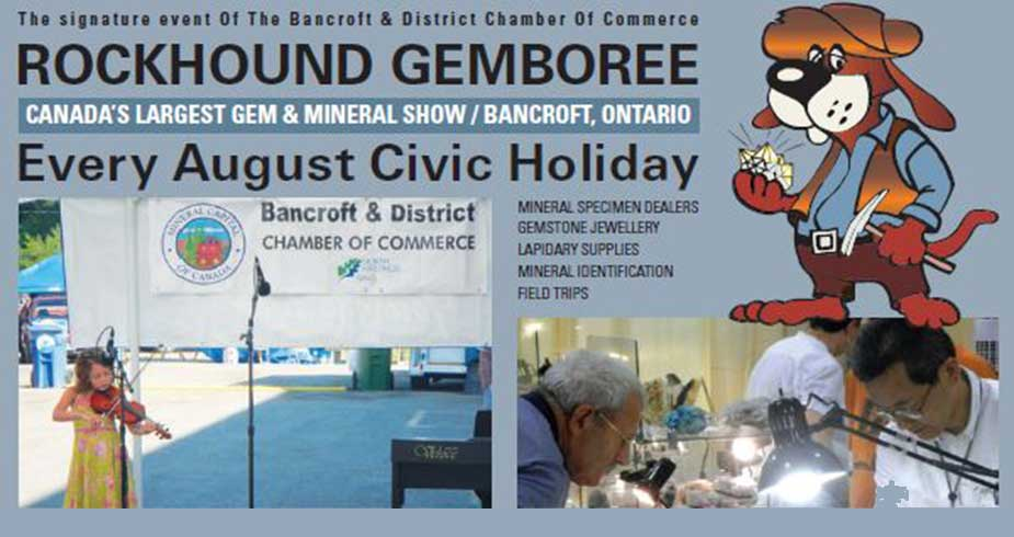 Join us for the 56th Annual Rockhound Gemboree